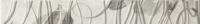 Kwadro Andante Grys listwa 4,8x40 dekorcsík